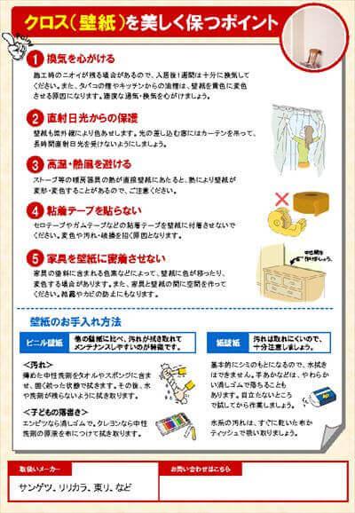 12枚まとめた内容_ページ_09_R (1)