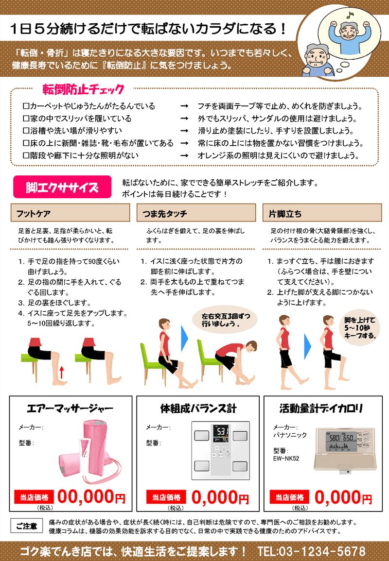 kenko_r-2